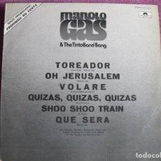 Discos de vinilo: LP - MANUEL GAS AND THE TINTO BAND BANG - SAME (PROMOCIONAL ESPAÑOL, POLYDOR 1976). Lote 124282691