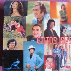 Discos de vinilo: LP - EXITOS 1975 (VER FOTO ADJUNTA) - VARIOS (SPAIN, RCA 1975). Lote 124283895