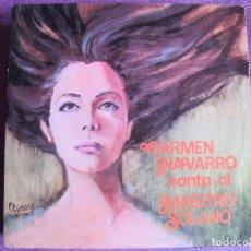 Discos de vinilo: LP - CARMEN NAVARRO - CANTA AL MAESTRO SOLANO (SPAIN, DISCOS SPIRAL 1972). Lote 124284595