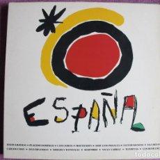 Discos de vinilo: LP - ESPAÑA - VARIOS (VER FOTO ADJUNTA) (SPAIN, CBS 1988). Lote 124286399