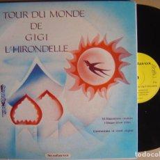 Discos de vinilo: LE TOUR DU MONDE DE GIGI L´HIRONDELLE - LP FRANCES CON 50 DIAPOSITIVAS - SCOLAVOX. Lote 124289447