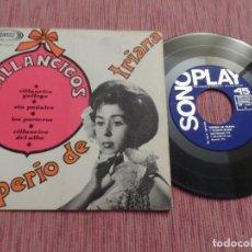 Discos de vinilo: IMPERIO DE TRIANA - VILLANCICOS - VILLANCICOS GALLEGO +3 . Lote 124403003