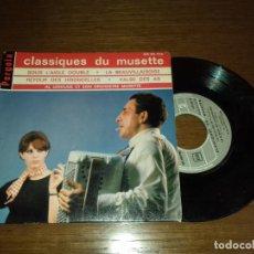 Discos de vinilo: SINGLE - AL LEROUGE ET SON ORCHESTRE MUSETTE - CLASSIQUES DU MUSETTE - EDICIÓN FRANCESA. Lote 124411727