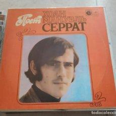 Discos de vinilo: JOAN MANUEL SERRAT : LA PALOMA, U.R.S.S.. Lote 124454967