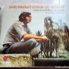 Discos de vinilo: JOAN MANUEL SERRAT : EN MEXICO, MEXICO. Lote 124455167