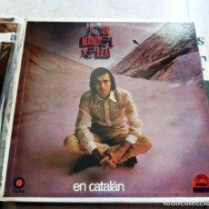 Discos de vinilo: JOAN MANUEL SERRAT : EN CATALAN, MEXICO. Lote 124455255