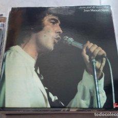 Discos de vinilo: JOAN MANUEL SERRAT : PIEL DE MANZANA,. FRANCIA. Lote 124455523