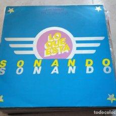 Discos de vinilo: JOAN MANUEL SERRAT : LO QUE ESTA SONANDO PIEL DE MANZANA. Lote 124456227