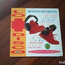 Discos de vinilo: LO + DISCO 5- DR ALBAN,MO DO,THE GRID..2 LP. Lote 124457699