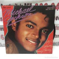 Discos de vinilo: VINILO MICHAEL JACKSON P.Y.T. Lote 124489203