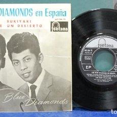 Discos de vinilo: LOS BLUE DIAMONDS. FONTANA 1964, REF.463 296 TE. EP. Lote 124507251