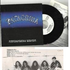 Discos de vinilo: PATAGONIA - ZAPALDUEN AMORRUA - ROCK DADIKAL VASCO, PROMOCIONAL + INSERTO !! NUEVO. Lote 124512499