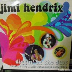 Discos de vinilo: JIMI HENDRIX: BEST QUALITY STUDIO RECORDINGS 1969-70- MINT!!. Lote 124524259