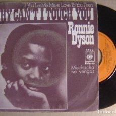 Discos de vinilo: RONNIE DYSON - IF YOU LET ME MAKE LOVE + MUCHACHA - SINGLE 1970 - CBS. Lote 124532803