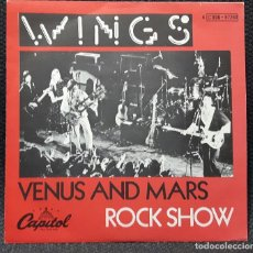 Discos de vinilo: PAUL MCCARTNEY - WINGS - BEATLES - VENUS AND MARS ROCK SHOW - BELGICA - SINGLE - PRECIOSO -EXCELENTE. Lote 124550867