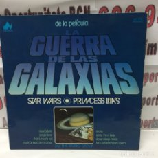 Discos de vinilo: STAR WARS BANDA SONORA DE 1977. Lote 124583814