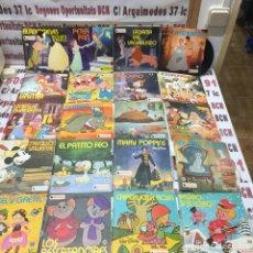 Discos de vinilo: LOTE COMPLETO CUENTADISCOS BRUGUERA 20 VINILOS + LIBROS. Lote 124584439