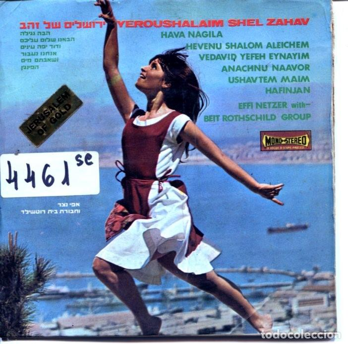 YEROUSHALAIM SHEL ZAHAV (EP ISRAELI) (Música - Discos de Vinilo - EPs - Étnicas y Músicas del Mundo)