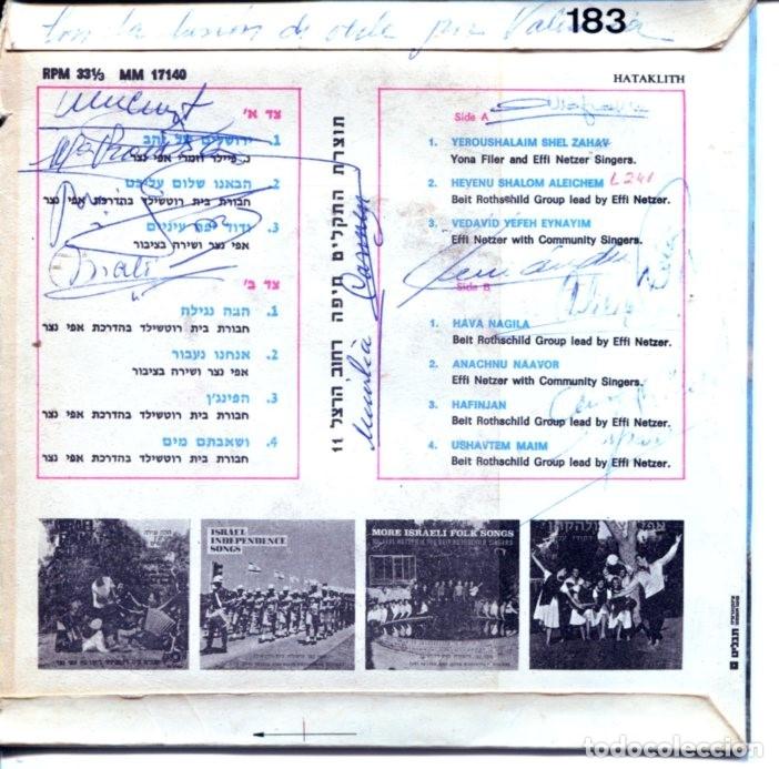 Discos de vinilo: YEROUSHALAIM SHEL ZAHAV (EP ISRAELI) - Foto 2 - 124585399