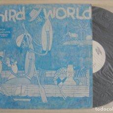 Discos de vinilo: THIRD WORLD - AHORA QUE ENCONTRAMOS EL AMOR + ONE COLD VIBE - MAXISINGLE PROMOCIONAL 1978. Lote 124650695