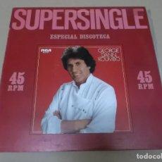 Discos de vinilo: GEORGIE DANN (MX) KOUMBO +1 TRACK AÑO 1982. Lote 124667831