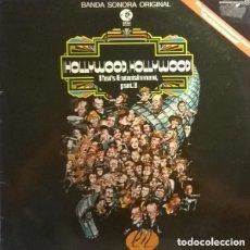 Discos de vinilo: MUSIC FROM THE MOTION PICTURE SOUNDTRACK - THAT'S ENTERTAINMENT, PART 2 - LP SPAIN 1976. Lote 124701879