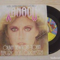 Discos de vinilo: OLIVIA NEWTON-JOHN / ELECTRIC LIGHT ORCHESTRA - XANADU (BANDA SONORA ORIGINAL DE LA PELICULA) SINGLE. Lote 288667913