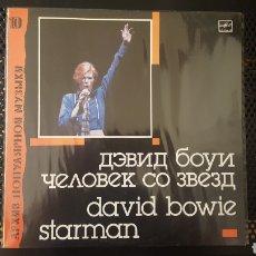 Discos de vinilo: L.P. - DAVID BOWIE – STARMAN RARE RUSSIAN - DISCO RECOPILATORIO RUSO. Lote 124875867