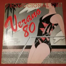 Discos de vinilo: VERANO 80... Lote 124881191