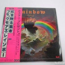 Discos de vinilo: LP VINILO JAPONÉS DE RAINBOW - RISING. Lote 125058859