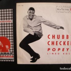 Discos de vinilo: CHUBBY CHECKER- POPEYE- LIMBO ROCK. SINGLE.. Lote 125070359