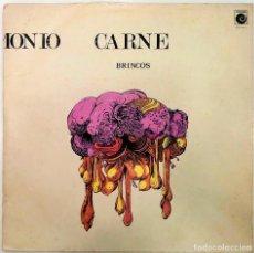 Discos de vinilo: BRINCOS - MUNDO, DEMONIO, CARNE- LP ALBUM GATEFOLD-PROMO- ED. ESPAÑOLA 1970. Lote 125092811