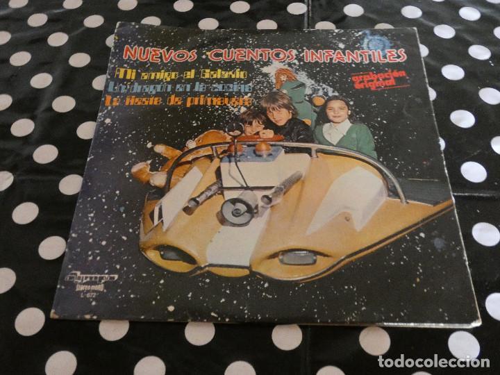 NUEVOS CUENTOS INFANTILES LP DE 1978, PRE-PARCHIS, IMPOSIBLE (Música - Discos de Vinilo - Maxi Singles - Música Infantil)