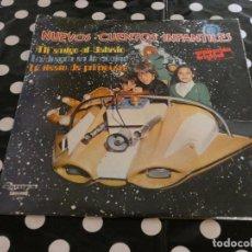 Discos de vinilo: NUEVOS CUENTOS INFANTILES LP DE 1978, PRE-PARCHIS, IMPOSIBLE . Lote 125119339