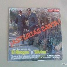 Discos de vinilo: EP ¡ASTURIAS CANTA! EL ABOGAU Y SILVINO TONADA ASTURIANA VINILO. Lote 125122415
