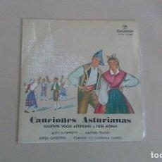 Discos de vinilo: EP CANCIONES ASTURIANAS CUARTETO VOCAL ASTURIANO TONADA ASTURIANA VINILO. Lote 125123467