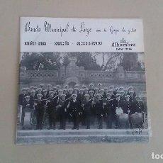 Discos de vinilo: EP BANDA MUNICIPAL DE LUGO CON SU GRUPO DE GAITAS FOLKLORE GALLEGO VINILO. Lote 125124971