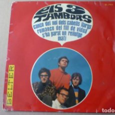 Discos de vinilo: ELS 3 TAMBORS. Lote 125139615