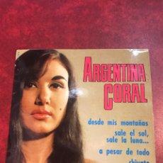 Discos de vinilo: ARGENTINA CORAL SINGLE EP DE 1965. Lote 125150611