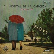 Discos de vinilo: 9º FESTIVAL DE LA CANCION - SAN REMO 1959. Lote 125186787
