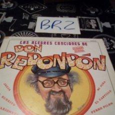 Discos de vinilo: LAS ALEGRES CANCIONES DE DON REDONDON. Lote 125241954
