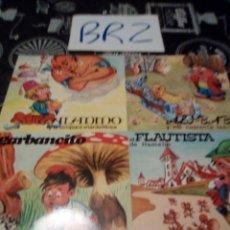 Discos de vinilo: CUENTOS INFANTILES PALOBAL. Lote 125243100