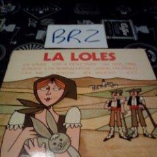 Discos de vinilo: LA LOLES EUROMUSIC. Lote 125243343