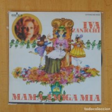 Dischi in vinile: IVA ZANICCHI - MAMA, AMIGA MIA / DUERME, AMOR DUERME - SINGLE. Lote 125285574