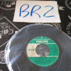 Discos de vinilo: CLAUDE FRANCOIS PHILIPS SOLO DISCO. Lote 125297475