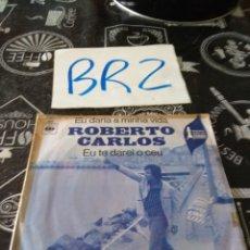 Discos de vinilo: VERSIÓN FRANCESA ROBERTO CARLOS SERIE GEMINI CBS. Lote 125302331