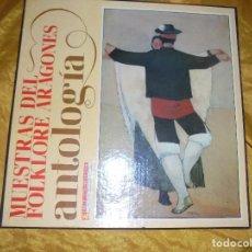 Discos de vinilo: MUESTRAS DEL FOLKLORE ARAGONES. ANTOLOGIA. CAJA CON 3 LP´S + LIBRETO. 1986. IMPECABLES. Lote 125317247