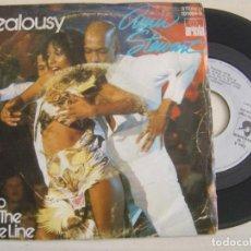 Discos de vinilo: AMII STEWART - JEALOUSY + STEP INTO THE LOVE LINE - SINGLE 1979 - ARIOLA. Lote 125411175