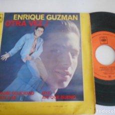 Discos de vinilo: ENRIQUE GUZMAN-EP DAME FELICIDAD +3. Lote 125423151