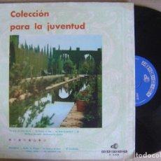 Discos de vinilo: VARIOS - COLECCION PARA LA JUVENTUD - LP 1966 - DISCORAMA - LOS SUPER YE YE / ALBERTINA CORTES. Lote 125435571